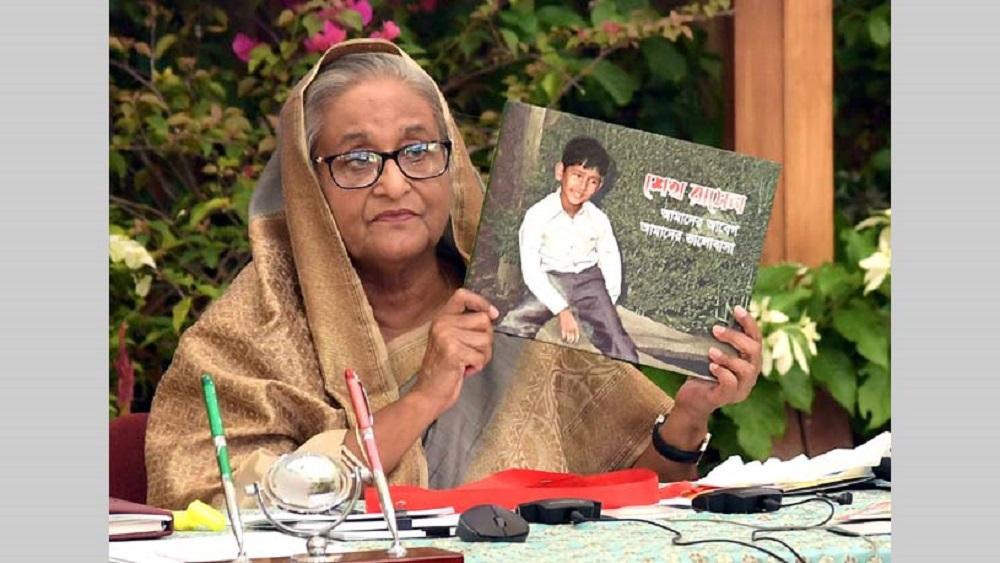 রাসেল বেঁচে থাকলে আদর্শ নেতা পেতাম: প্রধানমন্ত্রী